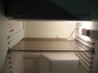 Bild eines Kühlschranks